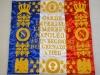 Etendard_des_grenadiers_de_la_garde_imperiale_1814
